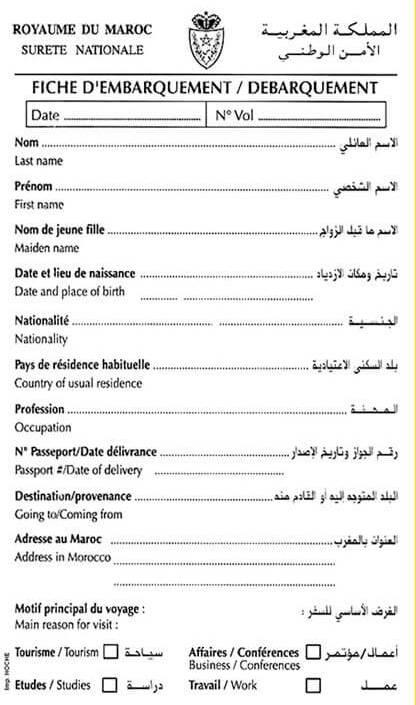 impreso para entrar en Marruecos. Frontera de Ceuta
