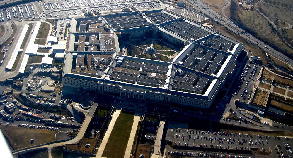 Cómo visitar el Pentágono (Washington D.C.)
