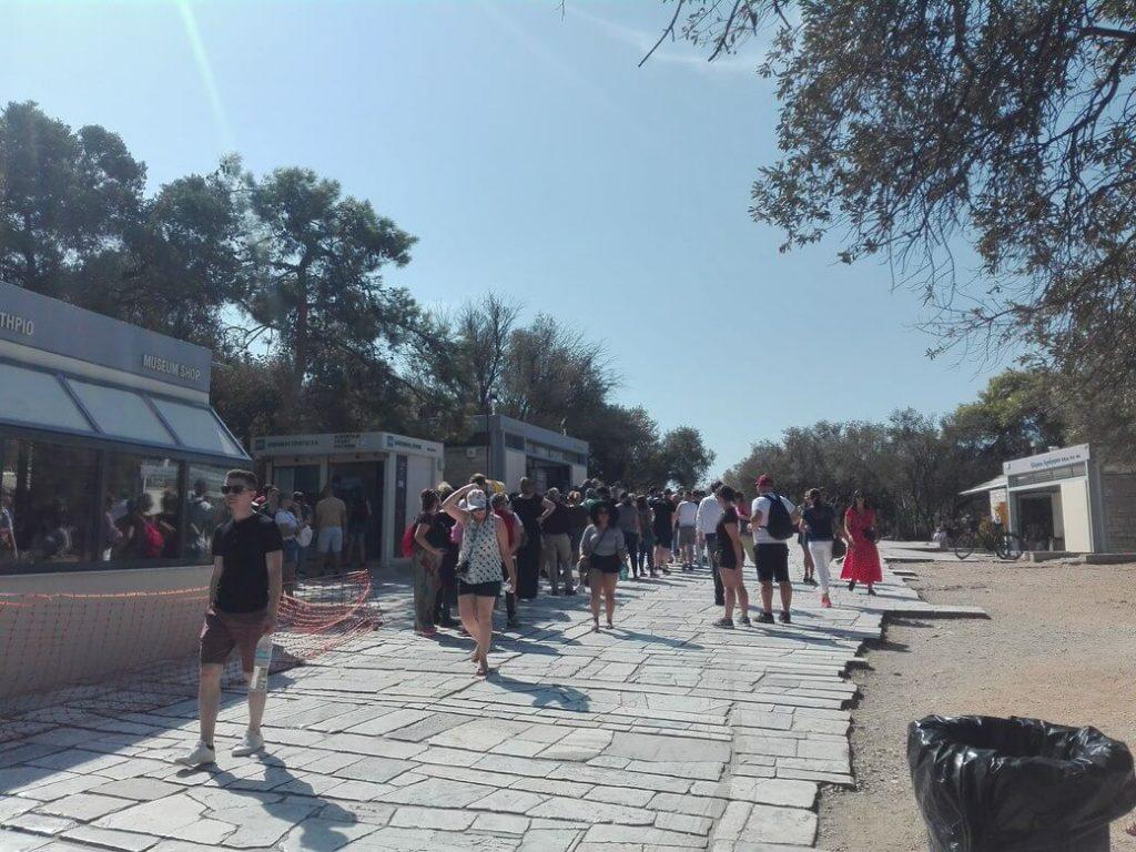 Acropolis entrada