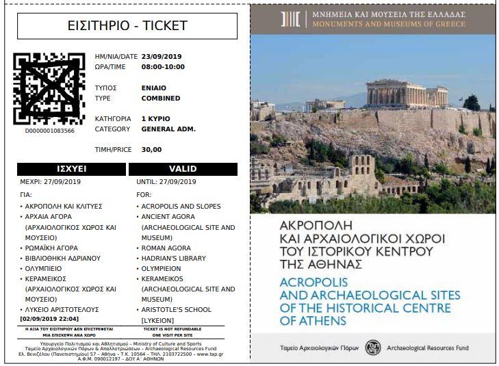 Voucher entrada Acropolis