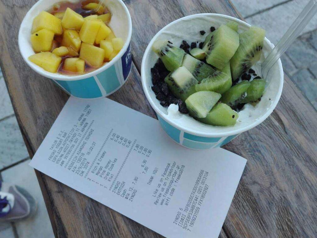 yogurteria de Camino areopagitou