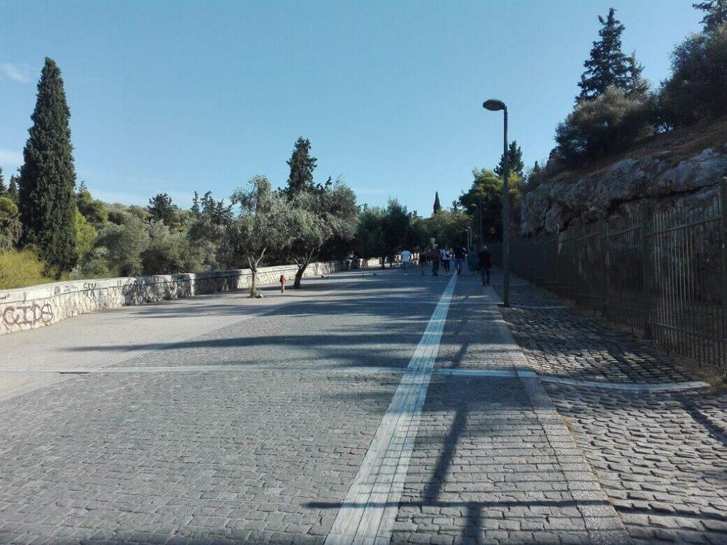 Camino areopagitou