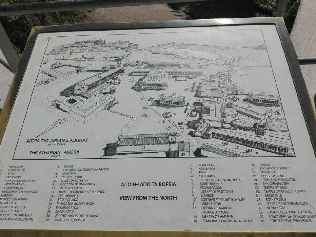 Mapa agora antigua